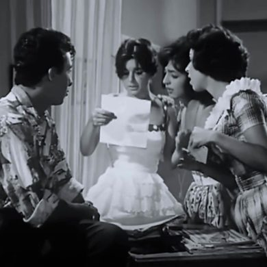 5 Must-Watch Classic Comedy Egyptian Movies to Watch in Quarantine
